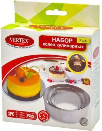 Набор колец кулинарных 3шт Vertex TDKVS-1790