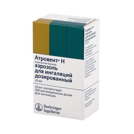 Атровент Н аэрозоль для ингаляций 20 мкг/доза 10 мл 200 доз