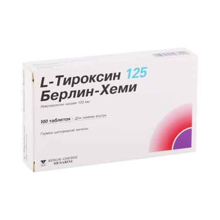 L-Тироксин 125 Берлин-Хеми таблетки 125 мкг 100 шт.