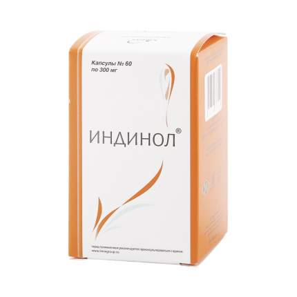 Индинол МираксБиоФарма 300 мг 60 капсул