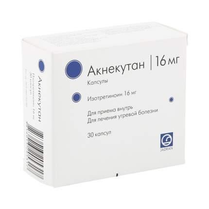 Акнекутан капсулы 16 мг 30 шт.