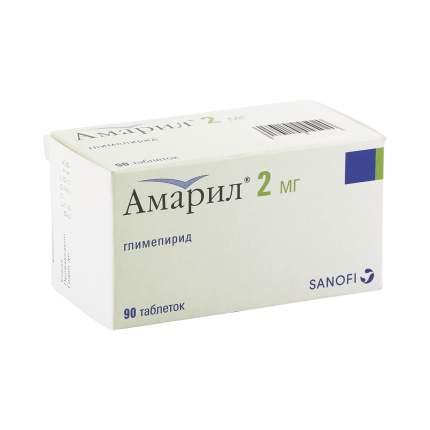 Амарил таблетки 2 мг 90 шт.