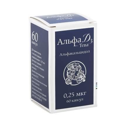 Альфа Д3-Тева капсулы 0,25 мкг 60 шт.