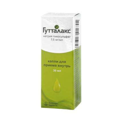 Гутталакс капли 7.5 мг/мл 30 мл