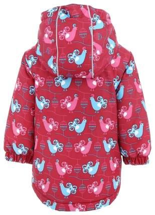 Куртка детская Lappi Kids TAIKA 2809 р.80 фуксия