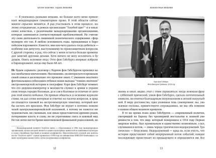 Австро-Венгрия: Судьба Империи (Обнов. и Доп. Изд.)
