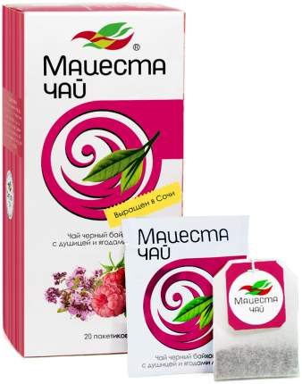 Чай  Мацеста черный байховый с душицей и ягодами малины 20 пакетиков