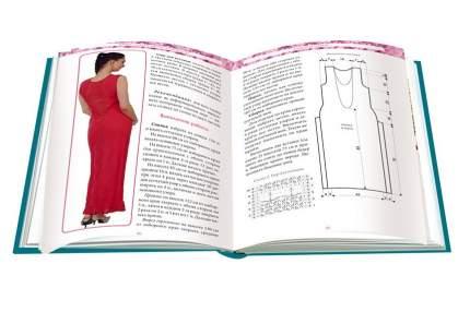 Юбки, платья, Блузы, комплекты