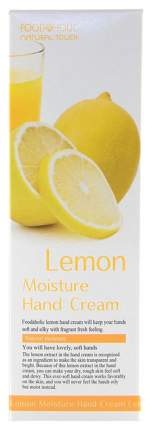Крем для рук FoodaHolic Lemon Moisture Hand Cream 100 мл