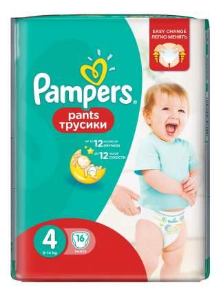 Подгузники-трусики Pampers Pants 4 (9-14 кг), 16 шт.