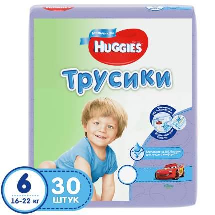 Подгузники-трусики Huggies для мальчиков 6 (16-22 кг), 30 шт.