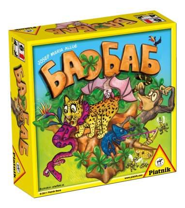 Настольная игра Piatnik Баобаб