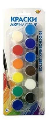 Краски акриловые для рисования a2203