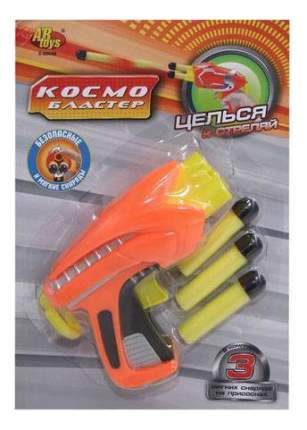 КосмоБластер s-00068 wg-a3983 с 3 мягкими снарядами, 23x15x6 см