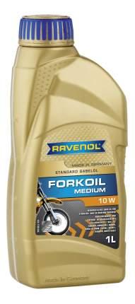Гидравлическое масло RAVENOL Fork Oil Medium 10w 1л 1182104-001-01-999