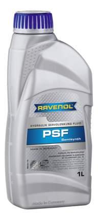 Гидравлическое масло RAVENOL PSF Fluid 1л 1181000-001