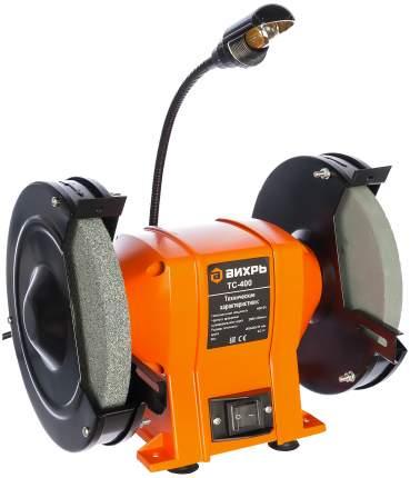 Точило электрическое Вихрь ТС-400