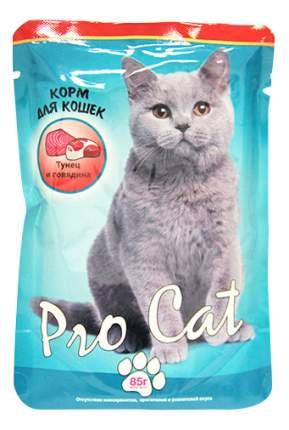 Влажный корм для кошек Pro Cat, говядина, тунец, 85г