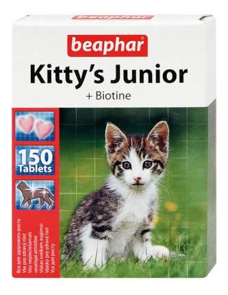 Витаминный комплекс для котят Beaphar Kitty's Junior, 150 таб