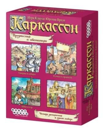 Семейная настольная игра Мир хобби Каркассон Предместья и обитатели