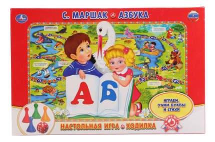 Настольная игра Умка Азбука С. Маршак