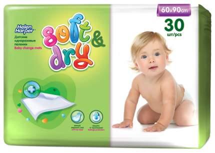 Детские впитывающие пеленки Helen Harper soft&dry 60x90 см, 30 шт.
