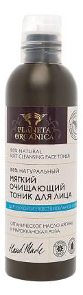 Тоник для лица PLANETA ORGANICA Органическое масло Арганы и Марокканская роза 200 мл