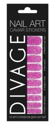 Наклейки для ногтей DIVAGE Nail Art Caviar Stickers №33