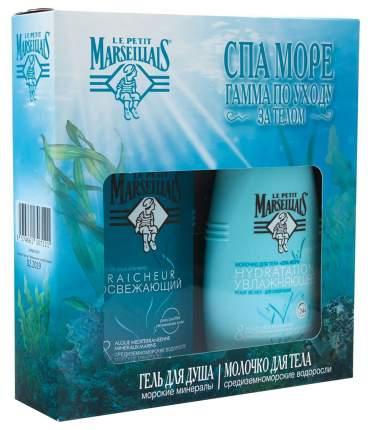 Гель для душа LE PETIT MARSEILLAIS СПА Море 250 мл + молочко для тела 250 мл