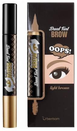 Тушь для бровей berrisom Oops! Dual Tint Brow 02 Light Brown