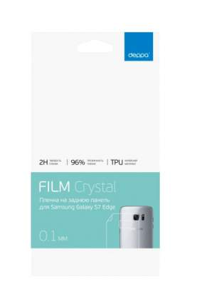 Пленка Deppa для Samsung Galaxy S7 Edge