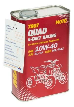 Моторное масло Mannol 7807 Quad 4-Takt Racing 10W-40 1л