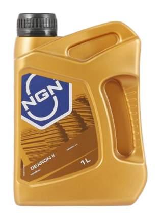 Трансмиссионное масло NGN 1л V172085615