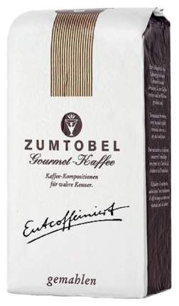 Кофе в зернах Julius Meinl zumtobel decaffeinato цумтобель без кофеина 500 г