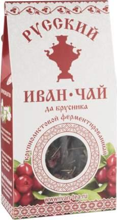 Напиток чайный Русский Иван-чай да брусника крупнолистовой ферментированный 50 г