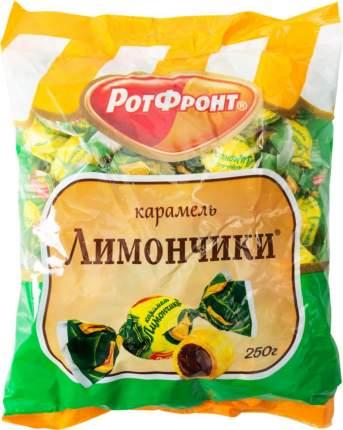 Карамель РотФронт лимончики  250 г