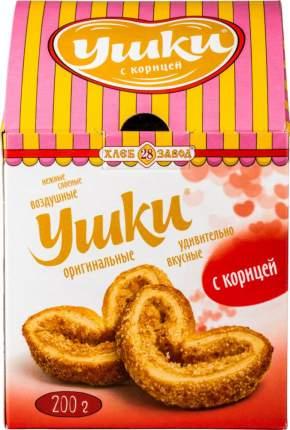 Печенье Хлебозавод №28 ушки с корицей 200 г