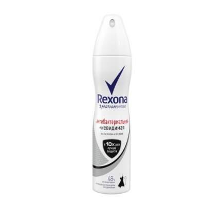 Антиперспирант Rexona Антибактериальная + Невидимая на черном и белом Аэрозоль 150 мл