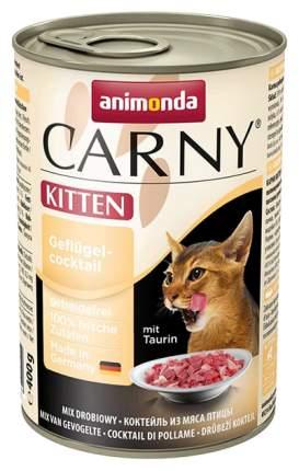Консервы для кошек Animonda Carny Kitten, говядина, курица, индейка, утка, 6шт, 400г