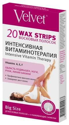Восковые полоски Velvet Интенсивная витаминотерапия 20 шт