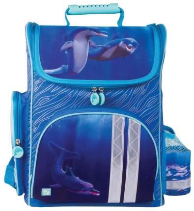 Ранец жесткокаркасный Brauberg Дельфин 38x29x16 см