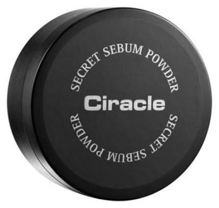 Пудра рассыпчатая для жирной кожи Ciracle Secret Sebum Powder, 5 г