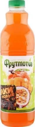 Напиток негазированный Фрутмотив тропический микс 1.5 л