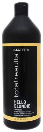 Кондиционер для волос Matrix Total Results Hello Blondie 1 л