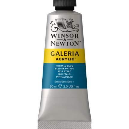 Акриловая краска Winsor&Newton Galeria голубой фтало 60 мл