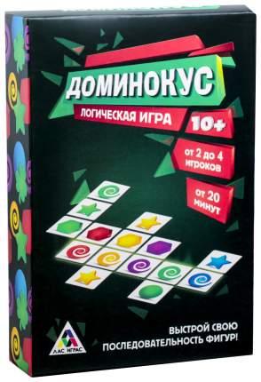 Настольная логическая игра Доминокус ЛАС ИГРАС