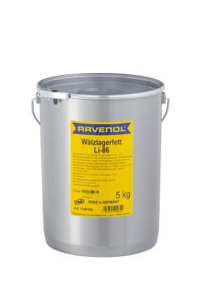 Универсальная смазка RAVENOL Waelzlagerfett LI-86 (5кг) (4014835200852)