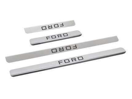 Накладки на пороги Ford Galaxy 2006-2015 Dollex NPK-004