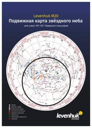 Карта Levenhuk M20 звездное небо