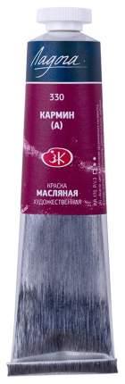 Масляная краска Невская Палитра Ладога кармин А 46 мл